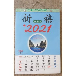 2021 Tear Off Calendar Wall Lunar Chinese Asian Holiday Daily Retro Paper Pages